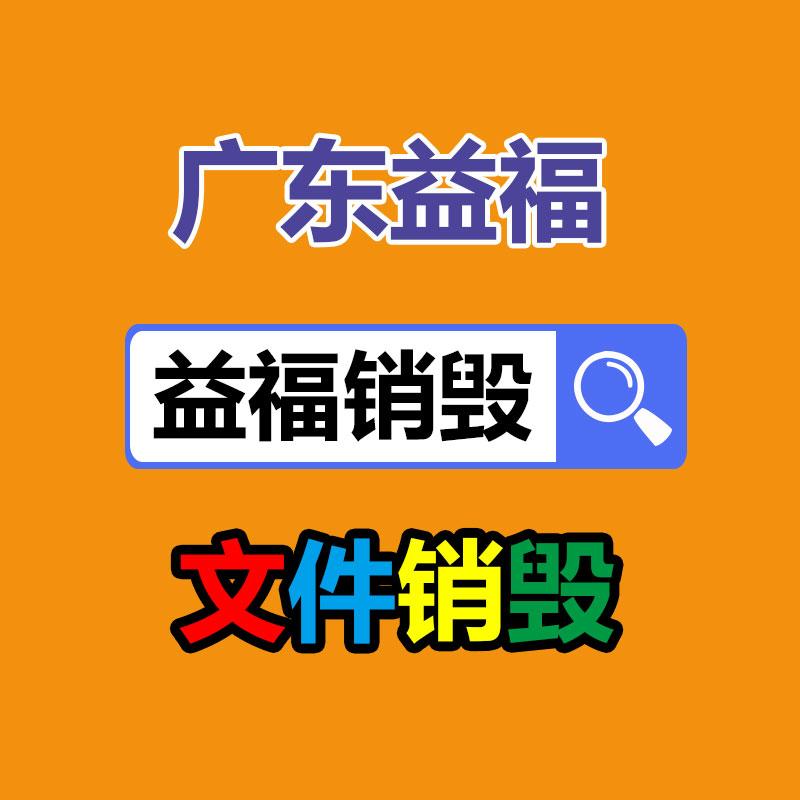 玩具制品硅胶 厨具硅胶 生活日化用品硅胶图3