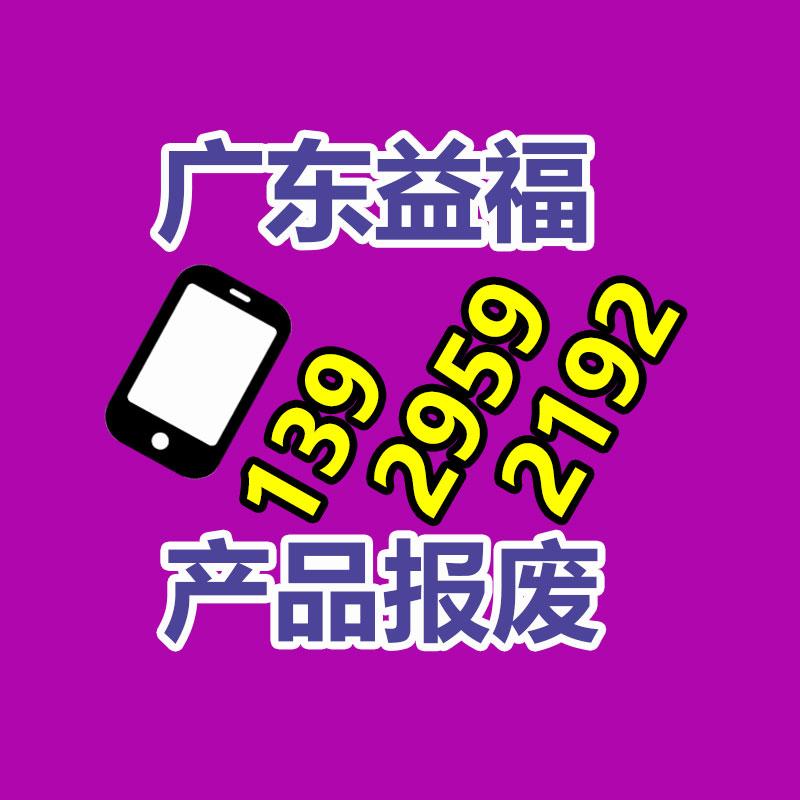 玩具制品硅胶 厨具硅胶 生活日化用品硅胶图1