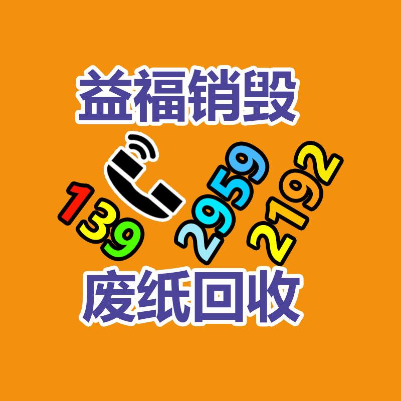 广州如何销毁过期食品
