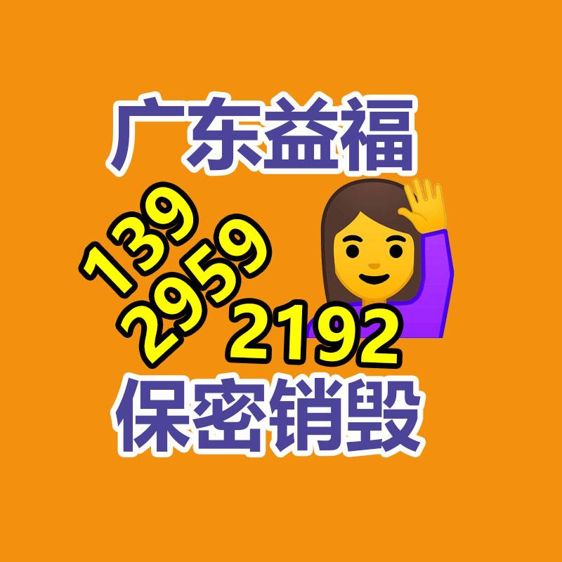 广州食品销毁处置价格