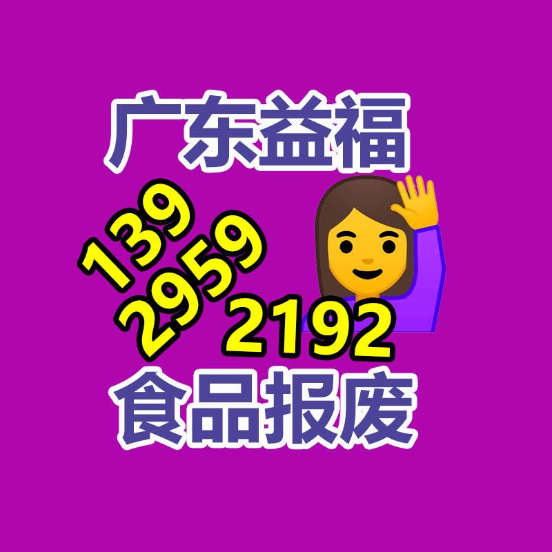 广州大量销毁食品公司