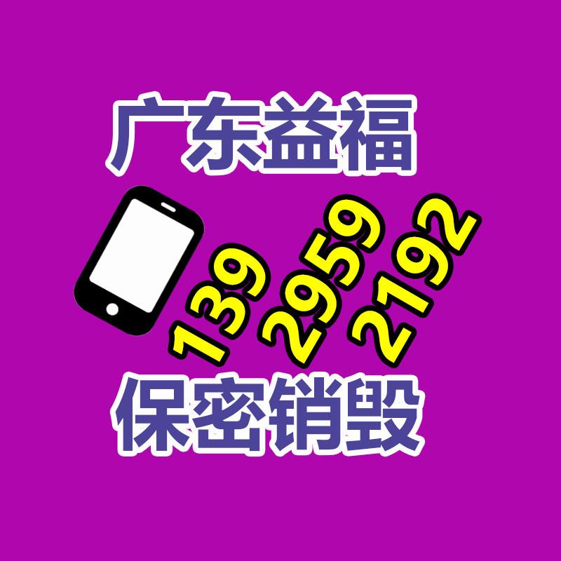 广州南沙区机房免维护蓄电池回收