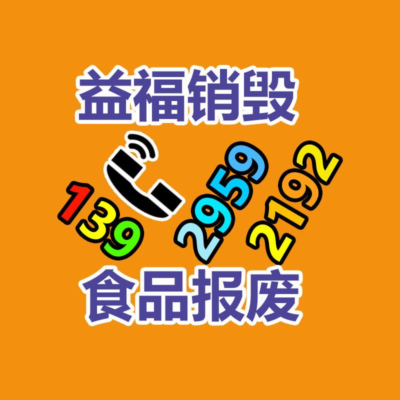 苏州专业空调回收昆山中央空调回收