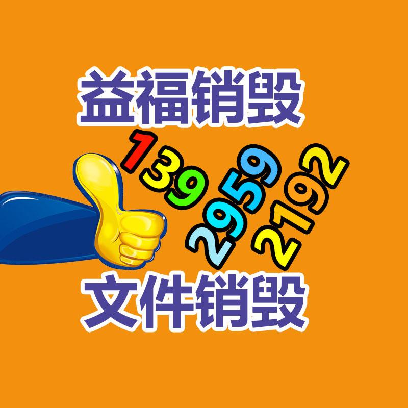 吴江中央空调回收常熟回收中央空调张家港中央空调回收