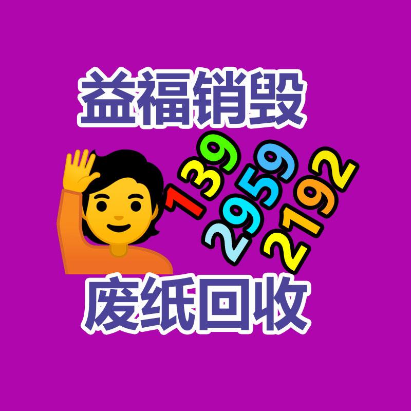 苏州甪直空调回收甪直二手空调回收甪直中央空调回收