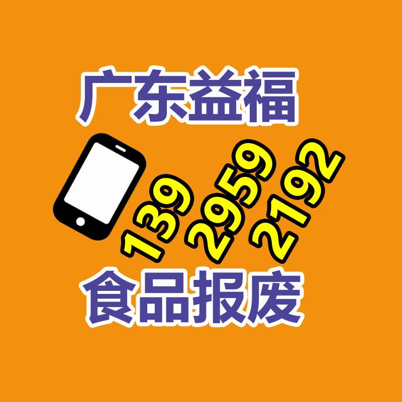 专业空调回收张江空调回收公司金桥中央空调回收