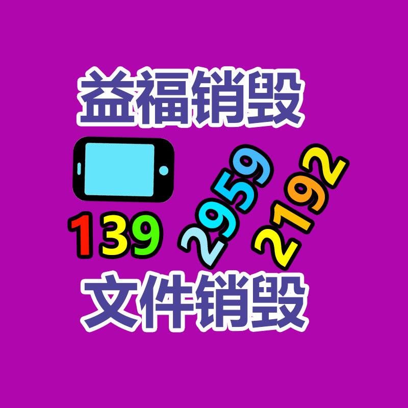 东莞变压器回收价格图2