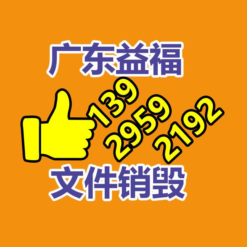 萝岗区工厂变压器回收图2