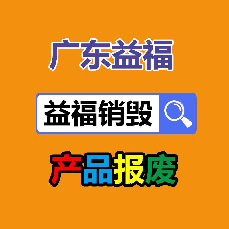 惠州变压器回收中心图2