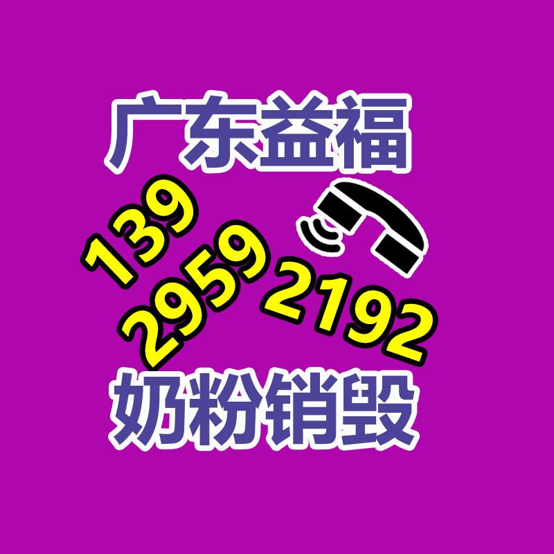 泉州中央空调回收厦门回收中央空调莆田空调回收