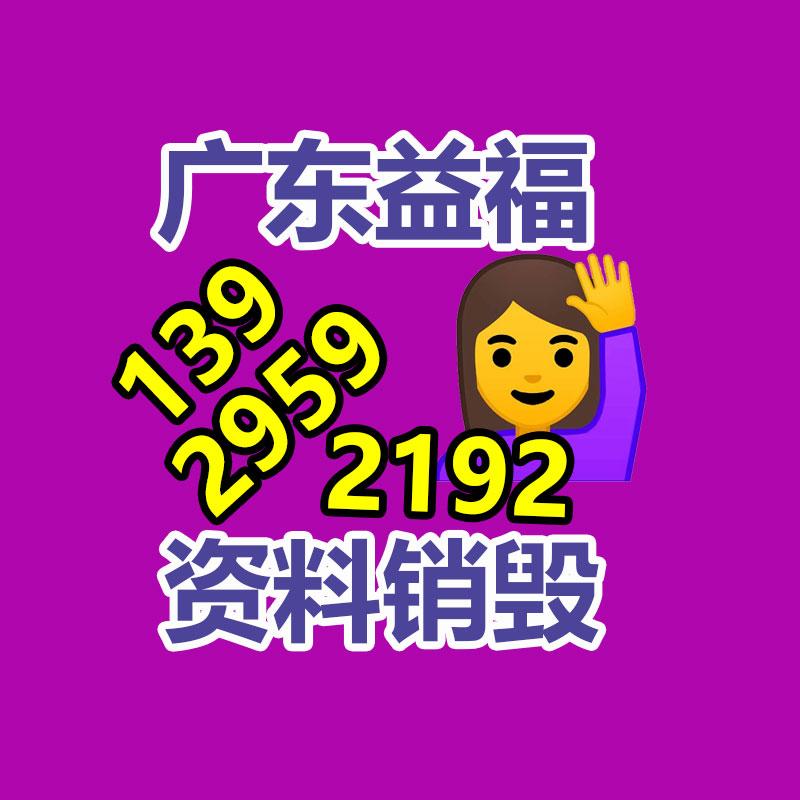 连云港回收中央空调回收 连云港收空调
