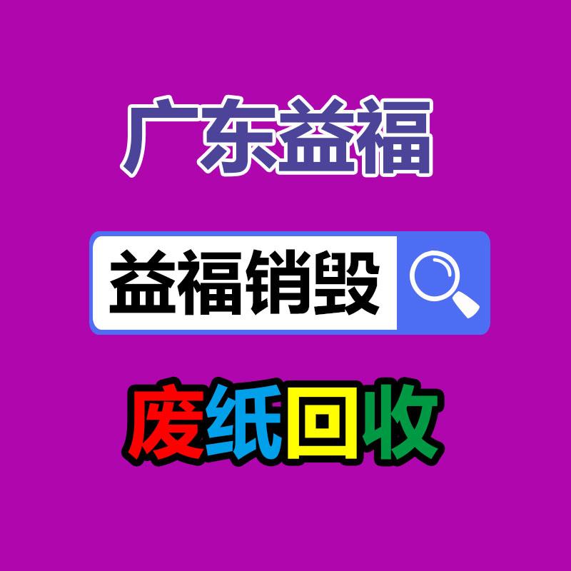 温州洞头县中央空调回收15988140673常年经营