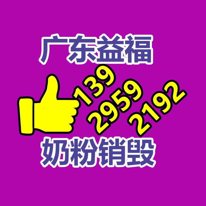 高价回收倒闭厂工厂机械设备变压器工厂设备
