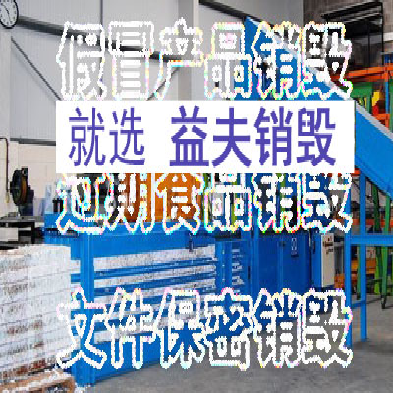 苏州空调回收公司昆山中央空调回收太仓**化锂空调回收