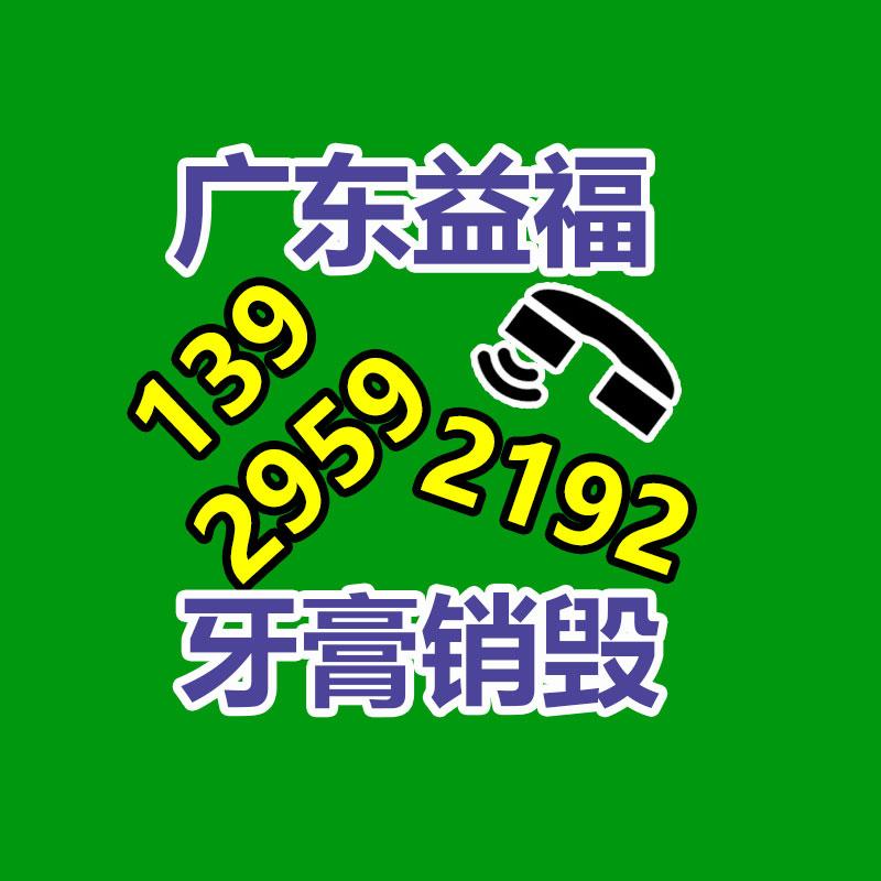 益夫回收,专业二手旧空调回收、中央空调回收